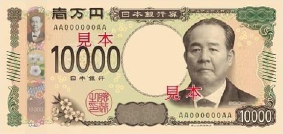 新10000円札オモテ