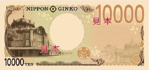 新10000円札ウラ