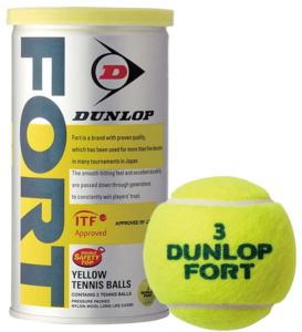 テニス・プレッシャーボール