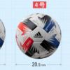 サッカーボール/サイズ比較